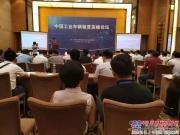 """比亚迪引领中国工业车辆租赁绿色""""芯""""发展"""