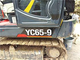 玉柴YC65-9小挖