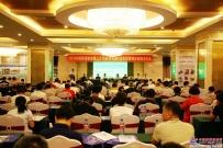 龙工:2018中国第二十四届消失模V法实型铸造技术年会在福建龙岩召开