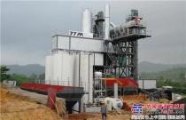 铁拓机械TS系列沥青厂拌热再生成套设备扎根广西南宁