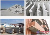 南方路机:全球规模最大最先进的预制件工厂即将落户上海