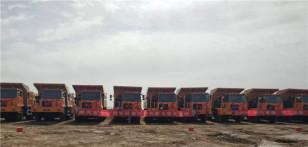 陕汽70吨矿用车批量交付内蒙古星光集团