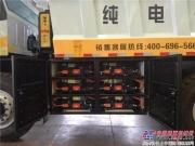 郑宇重工YTK90纯电动矿用自卸车投入试验运行