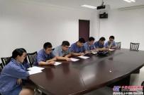 国机重工常林公司团委召开专题学习会
