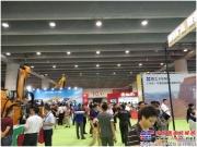 2018砂石及尾矿与建筑废弃物处置技术与设备展在广州举行