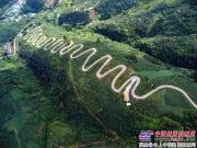 达刚路机带你穿越中国最弯10条公路!老司机都hold不住……