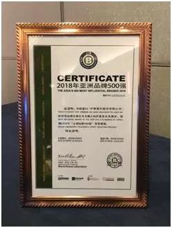 凭实力续写辉煌!亚洲品牌500强发布13次 中联重科蝉联13年
