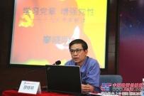常林:公司党委举办党委书记专题党课
