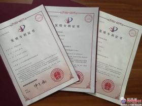EROMEI易路美公司2018年获得三项发明专利