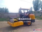 思拓瑞克:3.5吨小型压路机的刮泥装置的作用