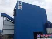 守卫同一片蓝天 南方路机环保型沥青混合料搅拌设备应用于台湾