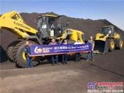 大国重器 柳工先行 中亚首单CLG877H完成交付