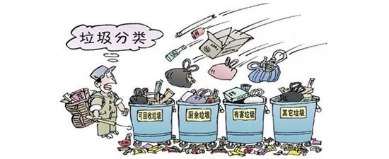 大开眼界!行业首创分类垃圾车震撼来临