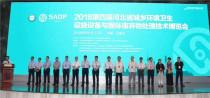 森源重工智能环卫装备惊艳亮相2018第四届河北省城乡环境卫生设施设备与固体废弃物处理技术博览会