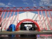 秦皇岛市建筑产业现代化新技术新产品展览会圆满闭幕!