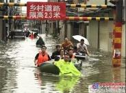 """""""山竹""""横扫中国南部,无情!阿特拉斯·科普柯排水泵参与汕头内涝排水抢险,有情!"""