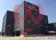 卓越品质 向阳而生——雪桃设备在资阳市正式投产