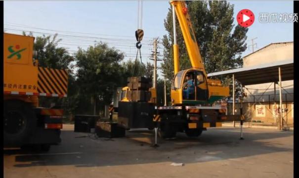 森源重工12吨吊车