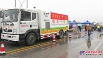 施卫普路面干洗机惊艳亮相2018年河南省干线公路养护工职业技能竞赛
