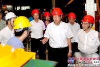 柳州市委书记郑俊康到柳工开展安全生产检查工作