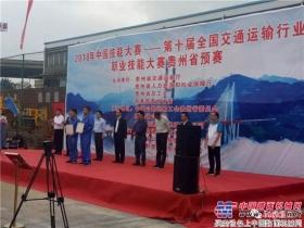 科泰压路机助力2018年中国技能大赛