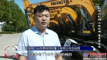 恒特重工 || 禹城获批首个国家高端装备制造业标准化试点项目