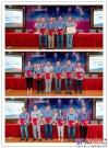 常林:公司召开首届科技大会