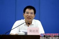 广西壮族自治区任命玉柴集团新一届领导班子
