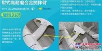 仕高玛:混凝土搅拌站常备易损件及更换要求
