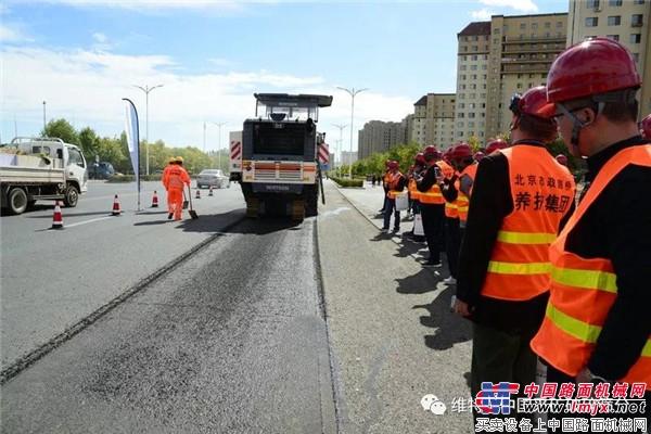 维特根:交流环保技术 展现精品风采——道路绿色固废再生技术交流会成功举办