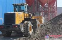 行家的选择:这家混凝土生产商缘何购买9台山推装载机