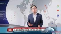 中集校招,李贵平谈机遇:奋力一跳 全心投入