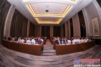 南方路机环保型沥青搅拌设备技术研讨会在江西南昌成功举办