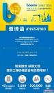 定位F36,达刚路机与您相约2018上海宝马展