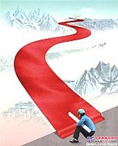 """阿特拉斯·科普柯移动空压机助力巴基斯坦""""一带一路""""项目"""