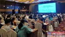 2018中国路面养护与保存技术交流会在古城西安召开