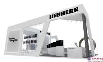 微中见著,感知非凡 | 利勃海尔邀您参观首届中国国际进口博览会