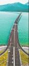 德基机械:港珠澳大桥通车了,这一点您需要知道!