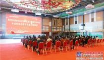 参加2018年混凝土机械行业协会年会的来宾参观方圆集团