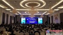 在创新中砥砺前行——泉工股份荣获中国混凝土行业最佳品牌示范企业