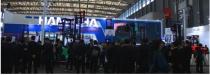 """跨界袭来,这厢有""""锂"""" ——杭叉集团XC系列新能源叉车重磅发布"""