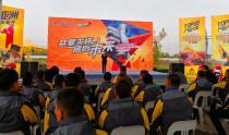 谁与争锋!2018山东临工好司机高级训练营临沂总决赛成功落幕