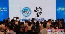 泉工股份德国策尼特亮相首届中国国际进口博览会 展现制砖一体化产业大格局