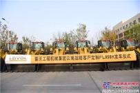 雷沃:云南战略客户8台FL958H装载机发车