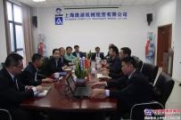 陕煤集团副总经理赵福堂调研陕建机股份庞源租赁公司
