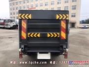 厦工楚胜:凯马桶装垃圾分类运输车