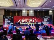 """品质成就荣誉 华菱星马荣获2018预拌砂浆行业""""最具影响力品牌""""奖"""