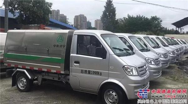中集凌宇34台压缩式对接垃圾车批量奔赴西南市场