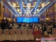 徐工随车参展2018(第五届)中国带电作业技术会议暨电网不停电检修技术与装备发展论坛