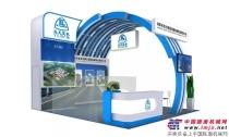BAUMA CHINA 2018 亚龙筑机携整体式沥青混合料再生设备与你相约